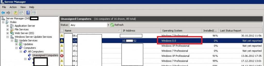 WSUS-windows8